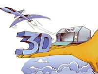 3D打印案例分析與產品展示