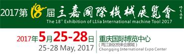 2017第十八届立嘉国际机械展览会