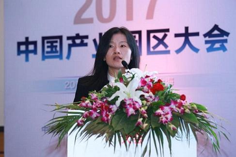 【智造家快讯】赋能智能制造产业集聚|智造家亮相2017中国产业园区大会