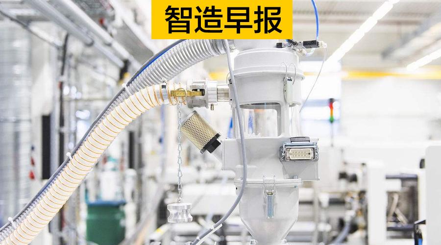 3.22早报|西门子工业软件落户长沙;艾康尼克300亿签两大新能源汽车生产基地