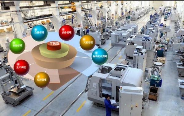 智能制造技术详解:智能制造五大关键技术