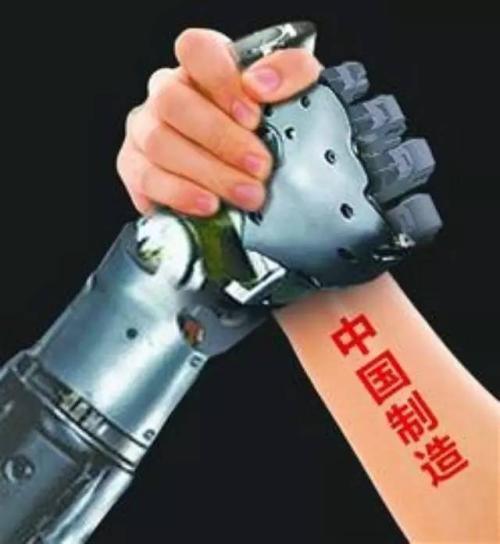 国内制造业的未来该何去何从