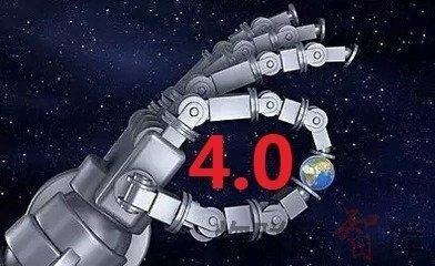 """在路上——""""第四次工业革命(工业4.0)"""""""