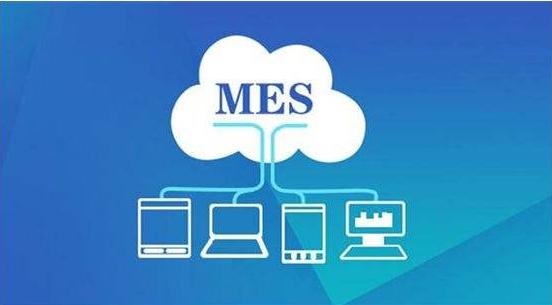 制造业MES管理系统,打造智能化工厂运作