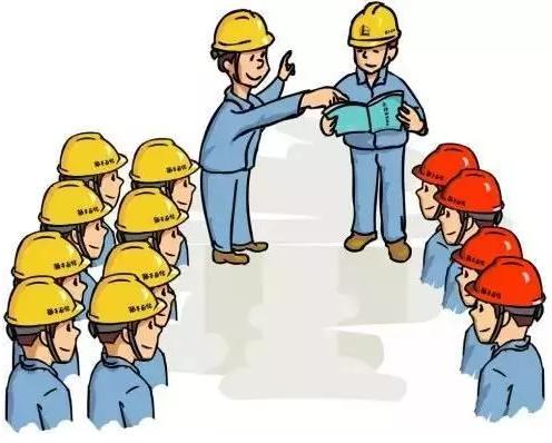 工厂生产现场,如何做好班组管理