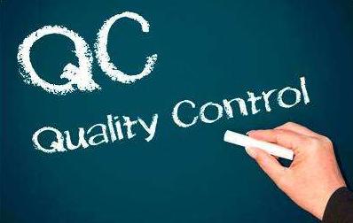 品质检验的标准和流程是什么?
