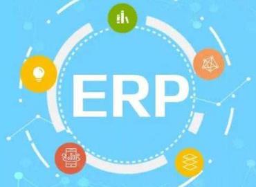 ERP系统应该具有哪些特点?