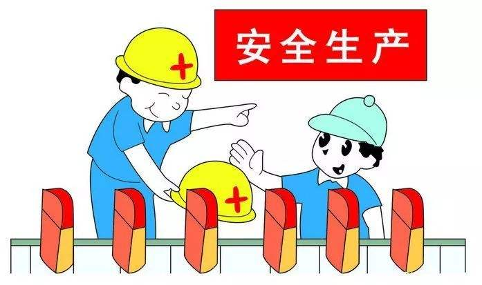 车间安全生产该注意哪些事项?