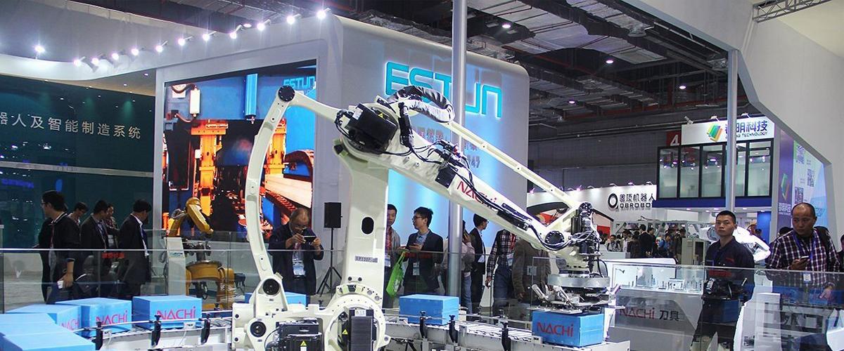国际机器人展览会——推动机器人跨越发展,为机器人行业打造对接交流平台